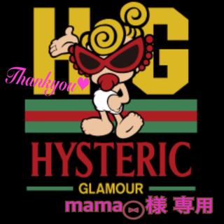 HYSTERIC MINI - 【正規品】HYSTERIC MINI ヒステリックミニ ミニラ Tシャツ