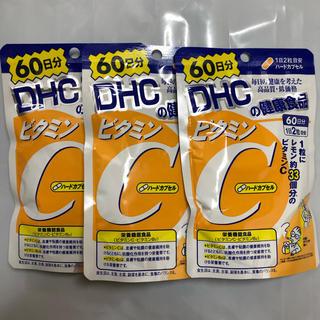 DHC - ビタミンC 120粒入り 3袋 新品・未開封 ビタミンBと同梱OK