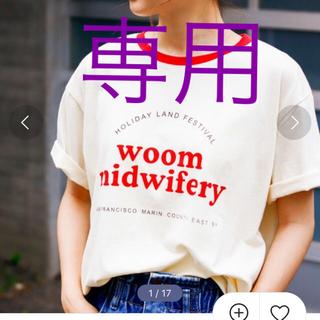 LOWRYS FARM - VANNIE U、Tシャツ