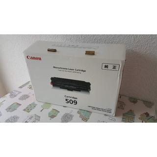 CANON 純正 未使用品  CRG-509 トナー カートリッリ 509(OA機器)