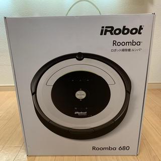 アイロボット(iRobot)のRoomba 680 ルンバ(掃除機)