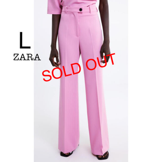 ザラ(ZARA)の新品未使用 ZARA ハイウエスト ストレートパンツ ワイドパンツ  ピンク L(カジュアルパンツ)