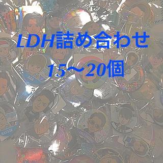 GENERATIONS - LDH詰め合わせ 15〜20個