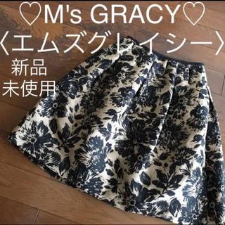 M'S GRACY - 新品♡M's GRACY エムズグレイシー♡シャドーフラワープリント スカート