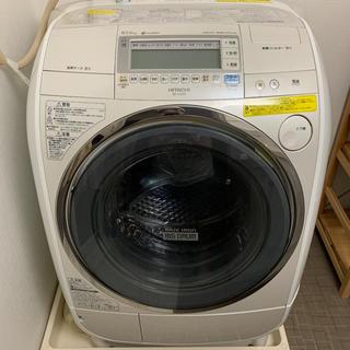 日立 ドラム式洗濯機 ドラム式洗濯乾燥機