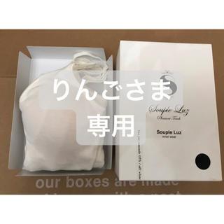 ファビアンルー(Fabiane Roux)の専用 新品 スープレルース ホワイト Mサイズ(キャミソール)