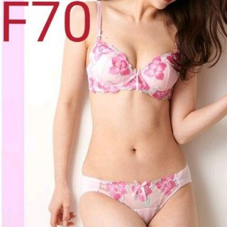 エレガンスフラワー 盛りブラ♥ピンクF70ブラジャー&ショーツM新品タグ付き(ブラ&ショーツセット)