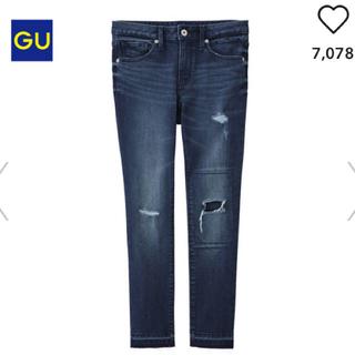 GU - GU ストレッチクラッシュスキニージーンズ ダメージジーンズ XL