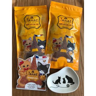 KALDI - カルディ 猫の日 ティートレー ジャンナッツ アールグレイ 紅茶