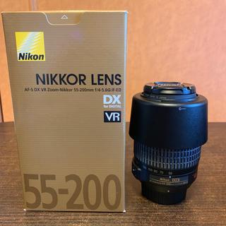 Nikon - Nikkor 55-200mm f/4-5.6G IF-ED