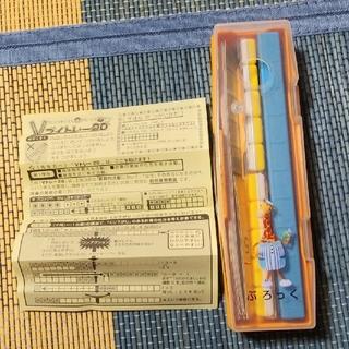コウブンシャ(光文社)の算数ブロック 記名なし 未使用(知育玩具)