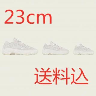 adidas - Adidas YEEZY 500 BONE WHITE 23cm