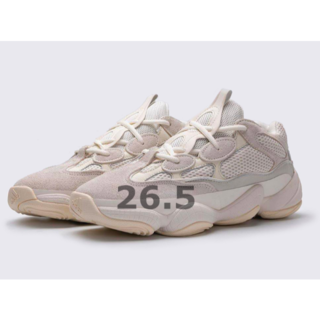 adidas - YEEZY BOOST 500 BONE WHITE 26.5