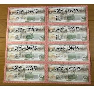 ラウンドワン株主優待  4000円分(ボウリング場)