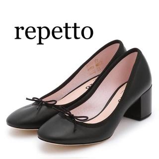 レペット(repetto)のrepetto/Farah Ballerina(ハイヒール/パンプス)