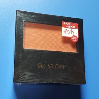 REVLON - レブロン マットパウダーブラッシュ106