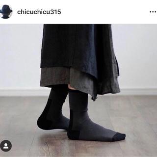 エヴァムエヴァ(evam eva)の山中とみこ chicuchicu 巻きスカート(ロングスカート)