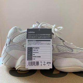 アディダス(adidas)のYEEZY 500 WHITE BONE(スニーカー)