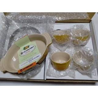 ルクルーゼ(LE CREUSET)のルクルーゼ グラタン皿+ラムカン4つ(イエロー) セット(食器)