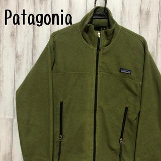 patagonia - Patagonia ジャケット カーキ フリース レディース