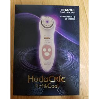 ヒタチ(日立)のHadaCRiE Hot&Cool ハダクリエ CM-N5000AZ W(フェイスケア/美顔器)