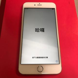 アップル(Apple)のiPhone6s Plus  32GB au Silver (スマートフォン本体)