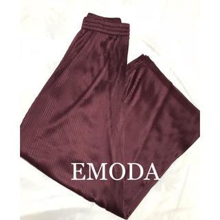 EMODA - EMODA♥ワイドパンツ♥新品未使用♥プリーツ♥