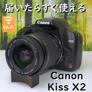 Canon - 【備品フルセット】簡単操作で長く楽しめる♪キヤノンEOS Kiss X2☆