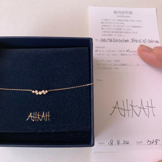 AHKAH -  B Bラインネックレス