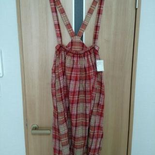SM2 - SM2サス付きスカート