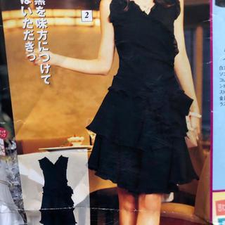 リュリュ(RyuRyu)のパーティードレス  結婚式 デート フォーマルドレス 7号(ミディアムドレス)