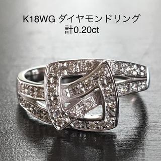 K18WG ダイヤモンドリング 計0.20ct(リング(指輪))