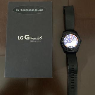 エルジーエレクトロニクス(LG Electronics)のLGwatchR(その他)