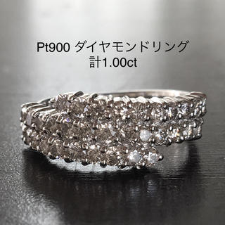 Pt900 ダイヤモンドリング 計1.00ct(リング(指輪))