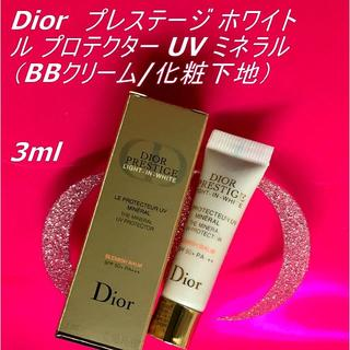 Dior - 2019新作★ Dior プレステージ ホワイト ル プロテクター UVミネラル