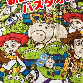 トイストーリー(トイ・ストーリー)のディズニー☆トイストーリー バスタオル(タオル/バス用品)