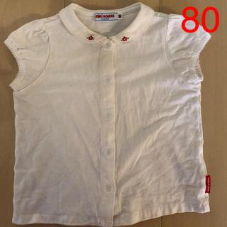 ミキハウス(mikihouse)のミキハウス 半袖 刺繍ブラウス 80 (シミ・記名有り)(シャツ/カットソー)