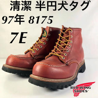 REDWING - ★清潔★97年★半円犬タグ★8175★7E★レッドウィング★アイリッシュセッター