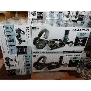 テル 様専用 四個セット M-Audio