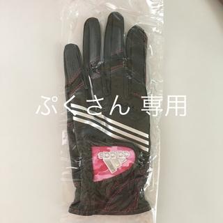 アディダス(adidas)のゴルフ  グローブ adidas レディース (19㎝)(ゴルフ)