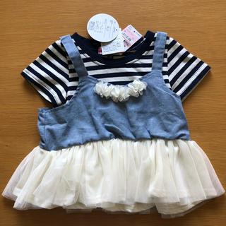シマムラ(しまむら)のフリルキャミ ドッキング半袖Tシャツ 90cm(Tシャツ/カットソー)