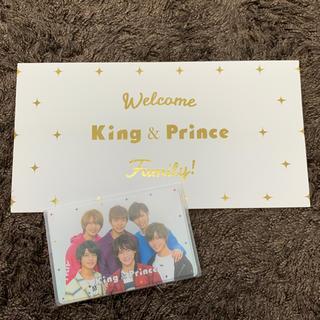 Johnny's - King & Prince ファンクラブ 特典