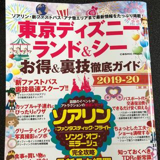 講談社 - ガイドブック