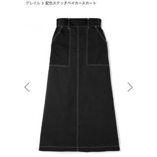 グレイル(GRL)の配色ステッチベイカースカート Lサイズ(ロングスカート)
