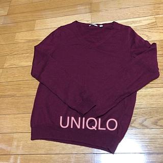 UNIQLO - お取り置き