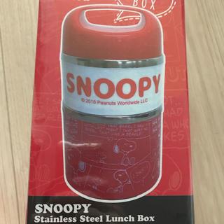SNOOPY - 手持ちステンレスランチボックス スヌーピー  新品‼️
