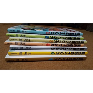 ジブリ(ジブリ)の風の谷のナウシカ 全7冊セット(全巻セット)