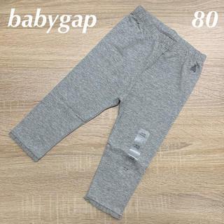 babyGAP - 新品☆babygap☆レースレギンス☆80㎝