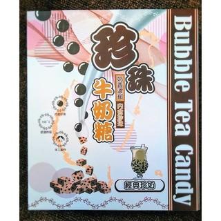 1点限定!大人気台湾銘菓 タピオカ ミルクティーヌガー