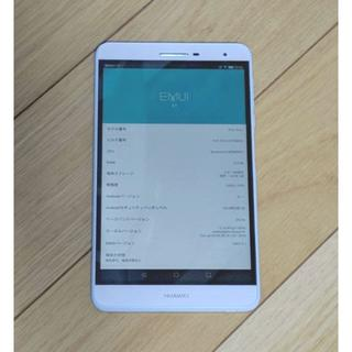 ASUS - Huawei MediaPad T2 7.0 Pro ブルー simフリー